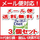 80 grit (40 minutes) for three diet < deals set of 3 >