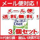 フォースリー diet 80 grit (40 minutes) [you get 3 pieces]