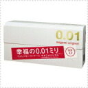 Sagami original 001(0.01 ) five pieces * NP pay and non-cash on delivery