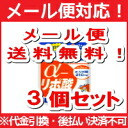 DHC health food alpha lipoic acid 60 days-120 tablets [deals 3 pieces: