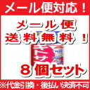 DHC health food Chitosan 20 minutes (60 grains) < plenty of deals 8 pieces >