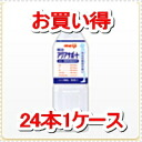 Aqua support <500 ml .24 one case>