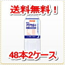 Aqua support <500 ml .48 two cases>