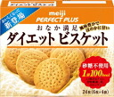 Meiji perfect plus diet biscuits 6 × 4 bags fs3gm