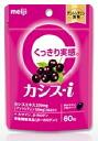Crisp. Feeling. Meiji Cassis i カシスアイ 60 grain fs3gm