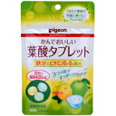 Everything delicious folic acid Tablet Green Apple and grapefruit yogurt 60 grain fs3gm