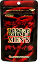 Rose incense MEN's 30 2000 mg × 30 grains * ordered goods fs3gm