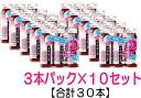 문 태 (50ml× 3 개 팩) × 10 세트 fs3gm