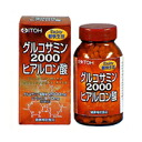 Ito herbal Glucosamine 2000 hyaluronic acid 360 grain fs3gm