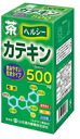 Yamamoto herbal tea catechin grain 240 grain fs3gm