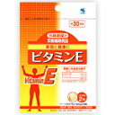 Kobayashi pharmaceutical nutrition supplementary food vitamin E 60 grain ( approx. 30 min ) fs04gm