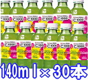 C1000 company ( 140ml×6 book with ) × 5 set fs3gm