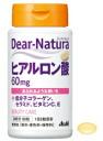 Dianachura hyaluronic acid 60 grain ( 30 min )