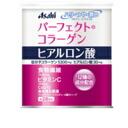 パーフェクトアスタ collagen powder 210 g
