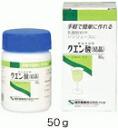 Citric acid (Crystal)-50 g