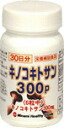 Chitoglucan 300 P 250 mg x 180 sphere * ordered goods fs3gm