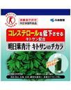 Tomorrow leaves blue juice Chitosan power 3 g × 21 bag fs3gm