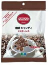 Maybe coffee candy 48 g fs3gm