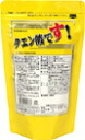It is stock limit citric acid! 300 g