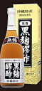 HELIOS black Koji-moromi vinegar ( くろこ Koji sheer shabbiness ) your picks to the sugar-free 720 ml sugar comes to mind! fs3gm