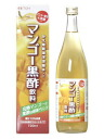 Ito made of herbal medicines, mango black vinegar beverage 720 ml fs3gm