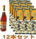 720 ml of *12 Ryukyu unrefined sake vinegar set [fs01gm]fs04gm of the person of black malted rice