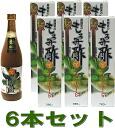 Moromi vinegar shikuwasa and 720 m × 6 book set fs04gm