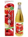 Ito made herbal medicine apple vinegar beverage 720 ml fs3gm