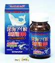 Maruman deep eye shark liver oil 100 120 grain fs3gm