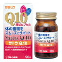 SATO pharmaceutical Q10 (Coenzyme Q10) 90 grain fs3gm.