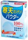 Yamamoto kampo agar powder 50 g 100%