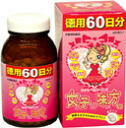 Women's side 250 mg x 480 grains * ordered goods fs3gm