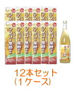 Ito made herbal medicine mango vinegar drink 720 ml 12 book set (1 case) fs3gm.