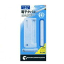 For electronic cigarettes tomorrow mild electrical outlet