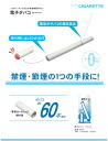 Electronic cigarette disposable type mild