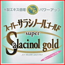 Super saracinolgold granules [2 g × 30 packaging: