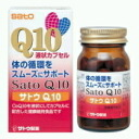 SATO pharmaceutical Q10 (Coenzyme Q10) 90 grain fs04gm.
