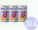 Daily bites prune 125ml×30 book (nutritional functional foods) fs3gm.