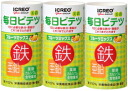 Daily bites fruit mix 125ml×3 book (nutritional functional foods) fs04gm.