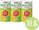 Daily bites fruit mix 125ml×30 book (nutritional functional foods) fs3gm.