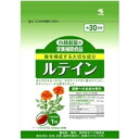 Kobayashi pharmaceutical co., Ltd. nutrition supplementary food lutein 30 ( approximately 30 min )