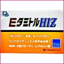 192 E タミトル HIZ tablets [Glucosamine > fs04gm