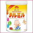 Morinaga follow-up milk チルミル 850 g fs3gm