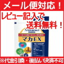 60 (for approximately 30 days) supplement マカ EX fs04gm of Kobayashi Pharmaceutical