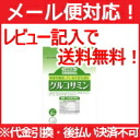 Kobayashi pharmaceutical co., Ltd. nutrition supplementary food Glucosamine 180 grit ( approximately 30 min ) fs04gm
