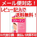210 (for approximately 30 days) supplement collagen fs04gm of Kobayashi Pharmaceutical