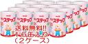 Meiji dairies step follow-up milk 820 g × 16 cans (2 cases)