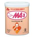 850 g of new MA-1 milk
