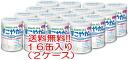 Healthy bean stalk M1 800 g x 16 cans (2 cases)