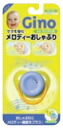 Melody pacifier Shining Stars blue fs04gm